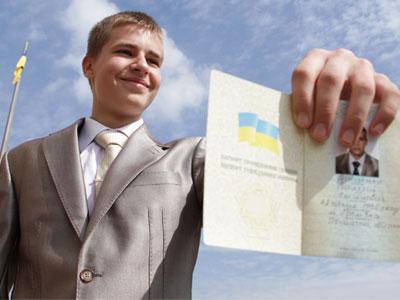 получить гражданство Украины по рождению