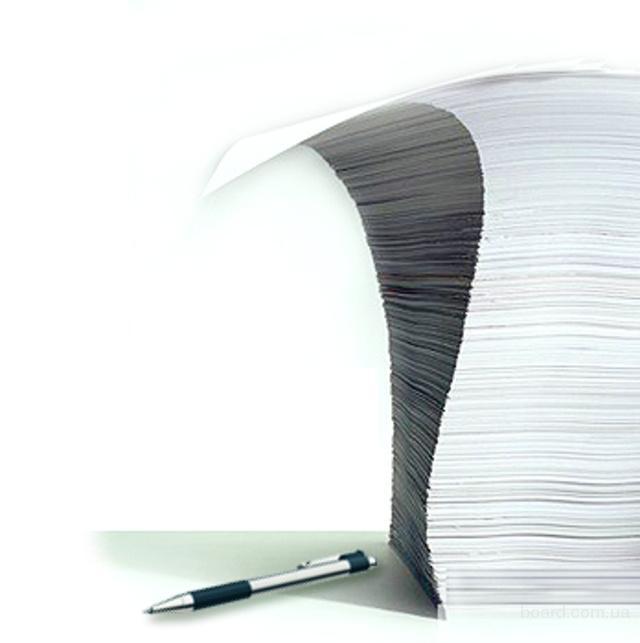 оформление юридических документов