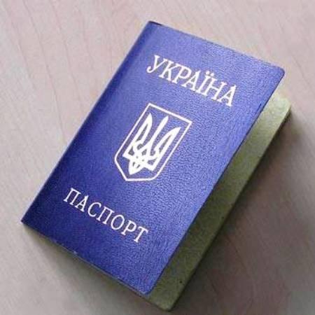 восстановить гражданство Украины