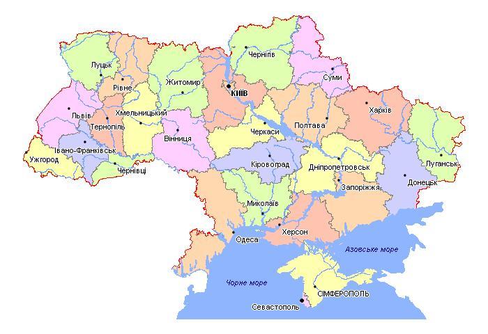 получить гражданство Украины по территориальному происхождению