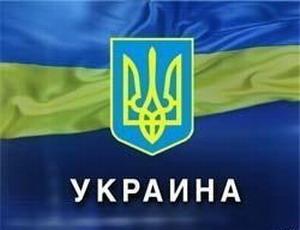 принятие в гражданство Украины