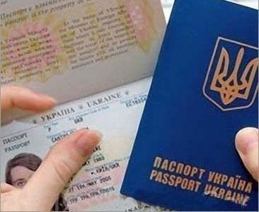 оформление загранпаспорта Украины